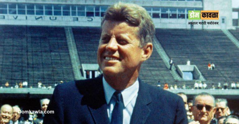 John Kennedy Cause of Death