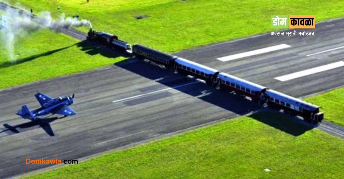 Railway Track on Runway