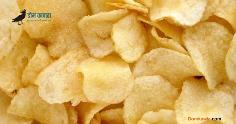 बटाटा चिप्स