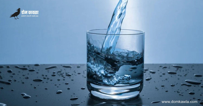 हे आहेत सतत पाणी पिण्याचे फायदे Benefits of Drinking Water