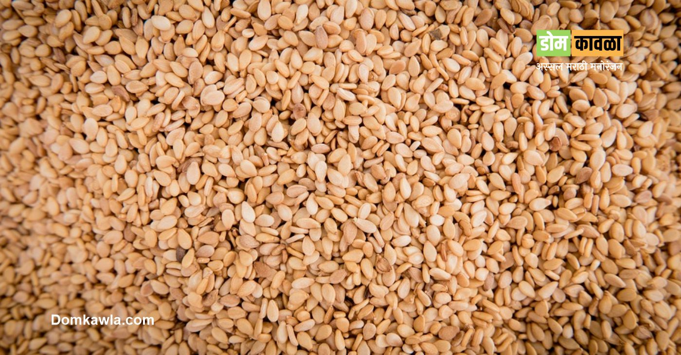 Benefits of Sesame Seeds