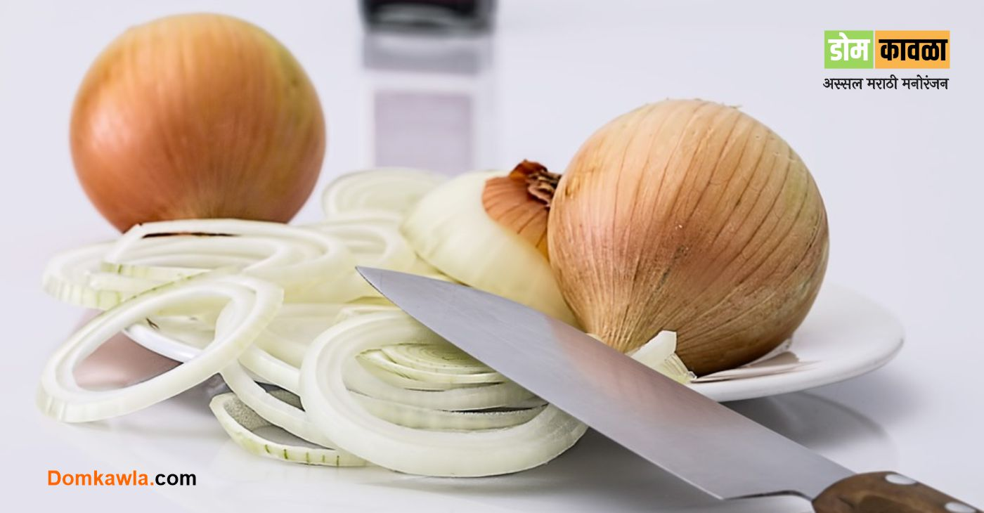 why tears come while cutting onion